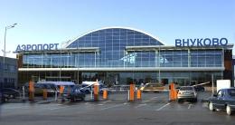 Аэропорт Внуково (Москва)