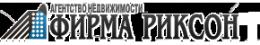 "Агентство недвижимости ""Риксон"" (Москва, ул. Смоленский бульвар, д. 13, стр. 7)"