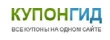Агрегатор скидочных купонов KuponGid.ru