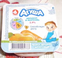 """Творог детский фруктовый """"Агуша"""" Абрикос и морковь 3,9%"""