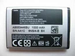 Аккумулятор Samsung AB553446BU 1000 mAh