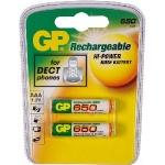 Аккумуляторы GP AAA 650 mAh