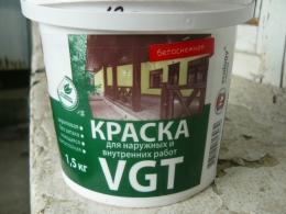 Акриловая краска VGT белоснежная для наружных и внутренних работ