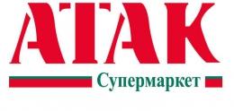 """Акции супермаркетов """"Атак"""""""