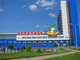 "Аквапарк ""Лимпопо"" (Екатеринбург, ул. Щербакова, д. 2)"