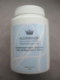Альгинатная маска Alginmask базисная «Классика» для лица и тела «Peel off Base mask»