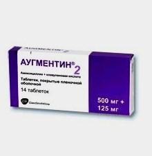 "Антибиотик ""Аугментин"""