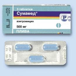 """Антибиотик """"Сумамед"""""""