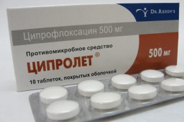 "Антибиотик ""Ципролет"""