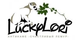 Антикафе Lucky Lori (Москва, Большой Афанасьевский пер., д. 35/37)