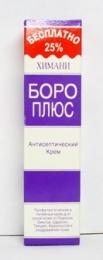 """Антисептический крем """"Boro Plus"""" Himani фиолетовый"""