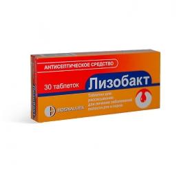"""Антисептический препарат """"Лизобакт"""", таблетки для рассасывания"""