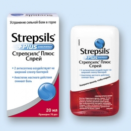 Антисептический спрей для горла Strepsils Plus