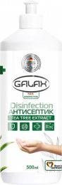 """Антисептическое средство """"Galax das Disinfection""""  с экстрактом чайного дерева"""