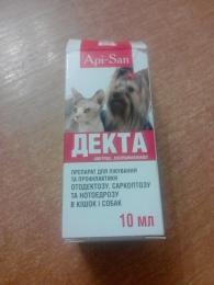 """Ушные капли для кошек и собак Api-San """"Декта"""""""