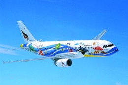 "Авиакомпания ""Bangkok Airways"""