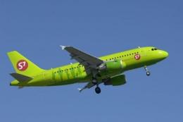 "Авиакомпания ""S7 Airlines"" (Сибирь)"