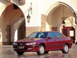 Автомобиль Peugeot  406