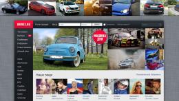 Автомобильное сообщество Drive2.ru