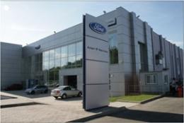 Автосалон Ford Атлант-М Николаева (Смоленск, ул. Николаева, д.74)