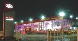 Автосалон KIA Motors (Мурманск, Кольский пр-т, д. 118)