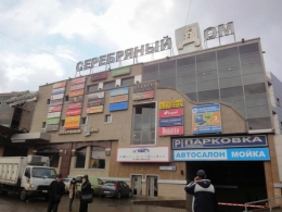 """Автосалон """"Кросс Моторс"""" (Москва, ул. Большая Семеновская, д. 16)"""