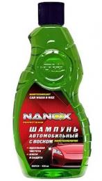 Автошампунь Nanox с воском
