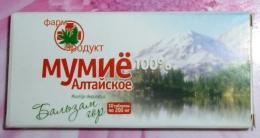 Мумиё Алтайское Фарм продукт «Бальзам гор»