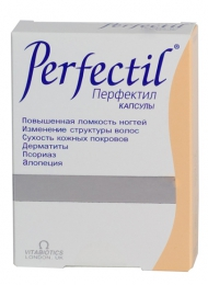 Биологически активная добавка Perfectil Vitabiotics Перфектил