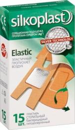 Бактерицидный пластырь Silkoplast Elastic