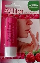 Бальзам для губ Actilor малина