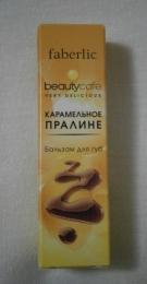 """Бальзам для губ Faberlic Beauty cafe """"Карамельное пралине"""""""