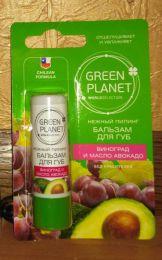 Нежный пилинг бальзам для губ Green Planet виноград и масло авокадо