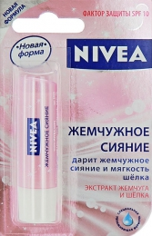 """Бальзам для губ Nivea """"Жемчужное сияние"""""""