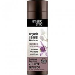 """Бальзам для волос Organic Shop """"Густой объем"""" с маслом сандала и индийским мыльным орехом"""