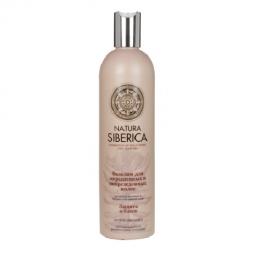Бальзам Natura Siberica для окрашеных и поврежденных волос