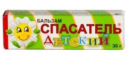 """Бальзам """"Спасатель"""" Детский"""