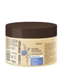 Бальзам-восстановление с антистатическим эффектом для поврежденных волос Bielita Витэкс