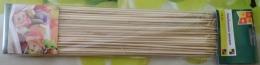 Бамбуковые шпажки Бэст Прайс