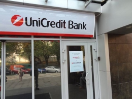 Банк UniCredit Bank (Киев)