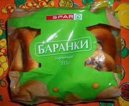"""Баранки """"Горчичные"""" Spar"""