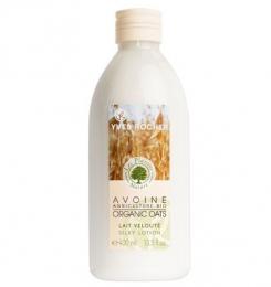 """Молочко для тела Yves Rocher """"Овес БИО"""""""