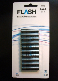 Батарейки солевые Flash AAA R03 1.5v