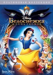 """Мультфильм """"Белоснежка и семь гномов"""" (1937)"""