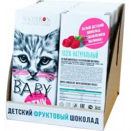 "Белый шоколад с кусочками малины Bucheron Baby ""Pink"""