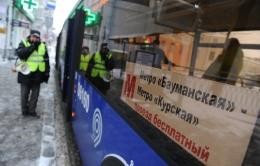 Автобус М (Москва)