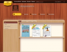 Библиотека MyBook.ru