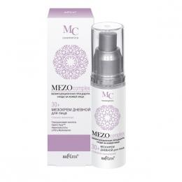 """Крем для лица дневной Bielita Витэкс MC cosmetics MEZOcomplex """"Глубокое увлажнение"""" 30+"""