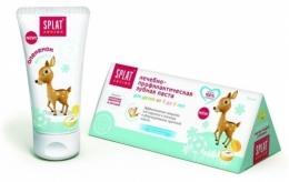Биоактивная зубная паста для детей SPLAT Junior для детей от 3 до 8 лет