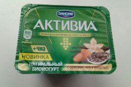 Биойогурт Danone Активиа с бифидобактериями с орехами, чиа и ванилью